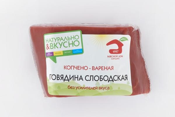 Говядина Слободская к/в в/у кусок