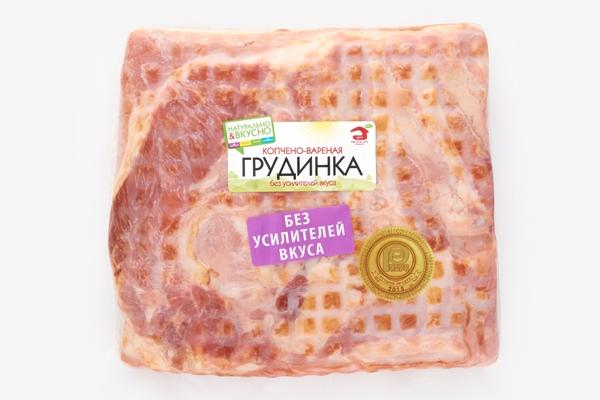 Грудинка-Б  к/в  в/у