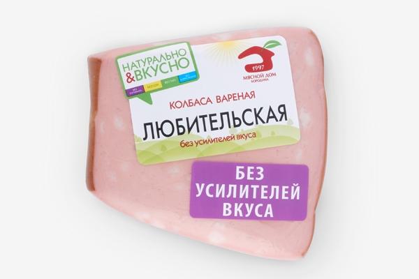 Колбаса вареная Любительская в синюге в/у кусок