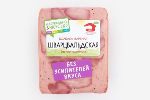 Колбаса вареная Шварцвальдская в/у  порц. нарезка 500 г
