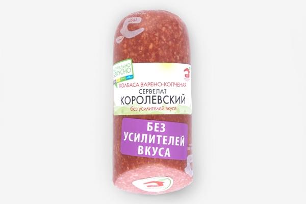 Колбаса варено-копченая Сервелат Королевский в/у 320г