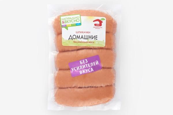 Шпикачки Домашние н/о в/у